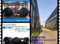 雙向排水全貫流,潛水貫流泵,QGWZS型雙向貫流泵