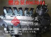 4063845燃油泵适配韩国全进JD-800全液压潜孔钻机