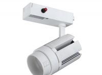 畫室調焦調光軌道燈G3025