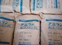 PA66日本東麗''多少錢公斤,歡迎與我們聯系''