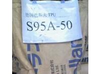 供应POM BS270,BS350,BS450,BS550