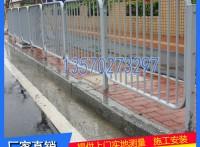 河源小区人行道隔离栏 甲型护栏 深圳公路港式护栏生产厂家