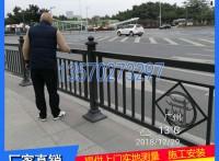 珠海人行道护栏厂 广州市政道路黑色护栏 新型雕刻版栅栏定做