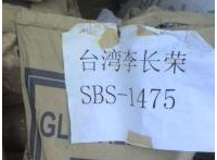 渚涘簲POM  EC-90PLUS锛孏B10锛孏B25
