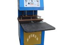 PVC吸塑泡殼機,PVC吸塑泡殼機供應商,振嘉CE出口質量