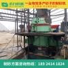 制砂机械 立轴式设计 高效环保沃力选矿设备