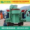 制砂机设备配件怎么选沃力选矿设备
