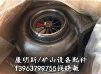 机械设备辅助动力康明斯QSK19增压器3801884