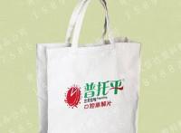 服装包装袋厂家直营,厂家免费设计服装包装袋