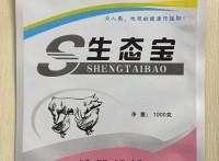 丰镇市金霖包装制品/定制生产兽药包装袋,饲料添加剂包装袋