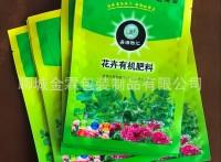 太原金霖包装制品/定做批发花卉肥料包装,营养土包装袋