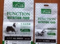 吉林市金霖包装制品/专业定做宠物用品包装,宠物食品包装袋