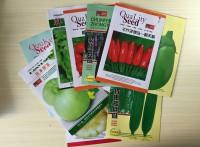 贵阳金霖包装制品/定做批发蔬菜种子包装袋,菜籽包装袋