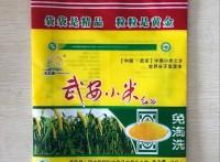 厂家销售奎屯市糯米包装袋/小米包装袋/背封袋/可来样加工