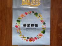 加工临汾市兔粮包装袋【10kg狗粮包装袋】加厚包装袋;