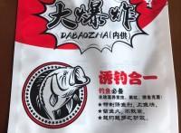 金霖包装/供应牡丹江鱼饵料包装袋,鱼饲料包装袋,可来样加工