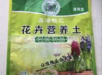 销售花卉肥料包装袋/营养土包装袋/苍溪县金霖包装