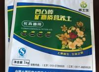 乌鲁木齐花卉肥料包装,营养土包装,营养肥包装,厂家直供