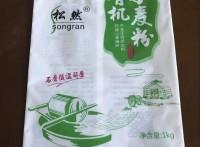 金霖包装制品供应洋县/中筋面粉包装袋/彩印包装袋/可来样加工
