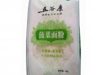 厂家销售绵阳市四边封包装袋/高筋面粉包装袋/量大优惠