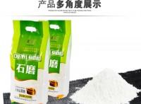 专业生产勉县/石磨面粉包装袋/中封袋/生产厂家