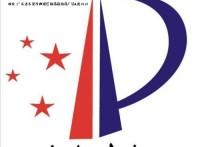 东莞金林提供实用新型专利申请服务