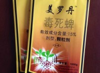 专业生产大荔县化肥包装袋/农药包装袋/卷材包装/卷膜包装