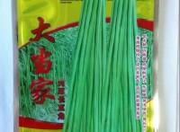 专业生产渭南市辣椒种子包装袋/芹菜种子包装袋/铝塑包装袋