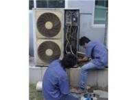上海专业空调不制冷铜管结霜维修、空调加药水