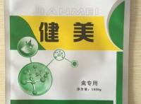 永吉县定制加工兽药包装/饲料包装/预混剂包装/添加剂包装