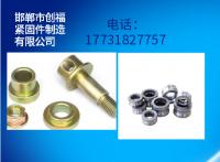 厂家专业生产,异型螺栓,异型螺母,异形件,来图定做
