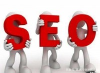 江西景行SEO网站优化提高网站排名的技巧