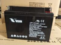 威神蓄电池CP12240H 12V24AH特价包邮
