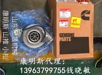 濰坊凱沃KW485G小鏟車QSM增壓器4089854