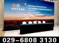 西安浐灞酒店會議簽到板 背景板 噴繪桁架 舞臺搭建展板制作