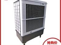 广西冷风机 雷豹蒸发式冷风机 凉博士移动冷风机2600元
