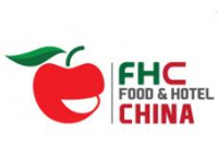 2019第二十三届上海国际食品饮料及餐饮设备展览会