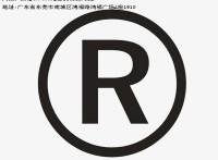 工商注册金林全程服务