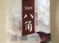 零售木兰县八角包装袋/辣椒段包装袋/塑料彩印包装袋/量大优惠