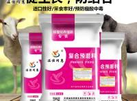 育肥羊预防结石饲料 饲料厂家