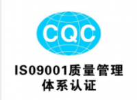 提供ISO9001证书   ISO9001要验厂吗