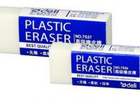 Bopp药盒包装热封包装薄膜化妆品外包装膜
