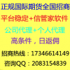 香港新华证券有限公司—新华招商