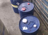 氯氟醚菊酯厂家生产现货