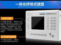 武汉市足浴刷卡报钟王足浴自动报钟软件刷卡报钟器
