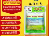 育肥牛饲料添加剂 优菌肽