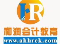 蚌埠专业的会计培训中心