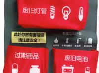 重庆挂墙式垃圾分类袋印刷厂|重庆有害垃圾分类袋厂家