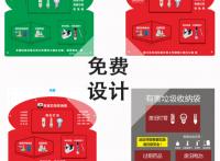 江苏有害垃圾收纳袋定做厂|南京有害垃圾收纳袋定做