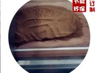 浙江复合调料品微波干燥设备厂家